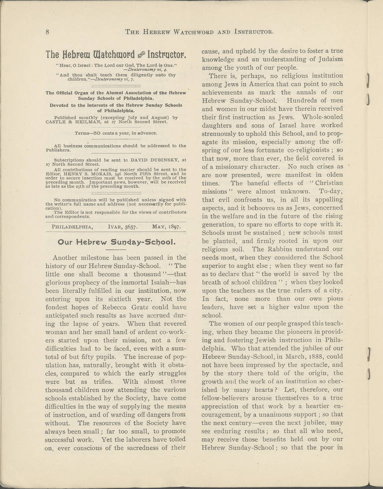 The Hebrew Watchword, January-December 1897, Hebrew Sunday School Society of Philadelphia (Pa.) Records, Special Collections Research Center, Temple University Libraries.
